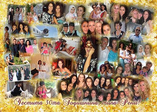 Колаж-послание от 12 до 35 снимки