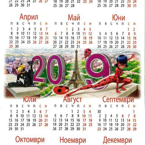 Вертикален джобен календар-Супер Гърл с Ваша снимка