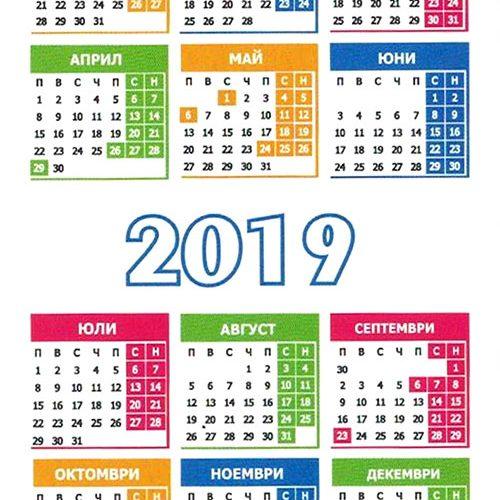 Вертикален джобен календар-Цветна палитра с Ваша снимка