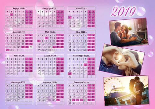 Еднолистен календар с Ваши снимки-розов