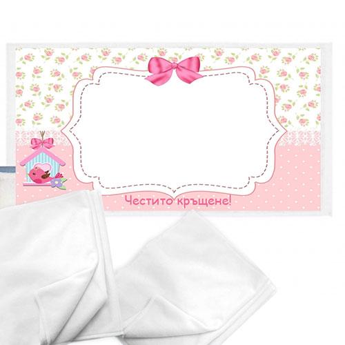 Хавлиена кърпа със снимка за кръщене на момиче-персонализиран подарък