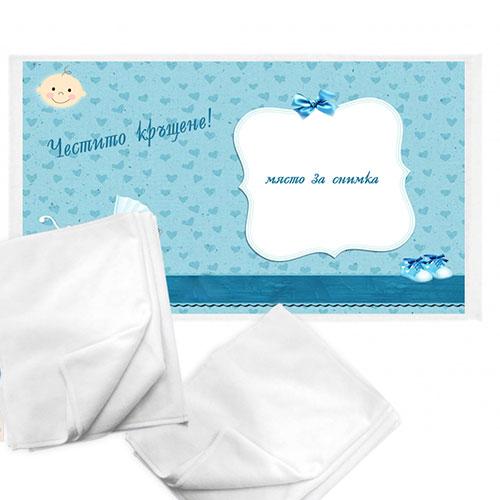 Хавлиена кърпа със снимка за кръщене на момче-персонализиран подарък