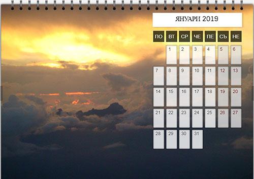Стенни 12 листови календари с Ваши снимки